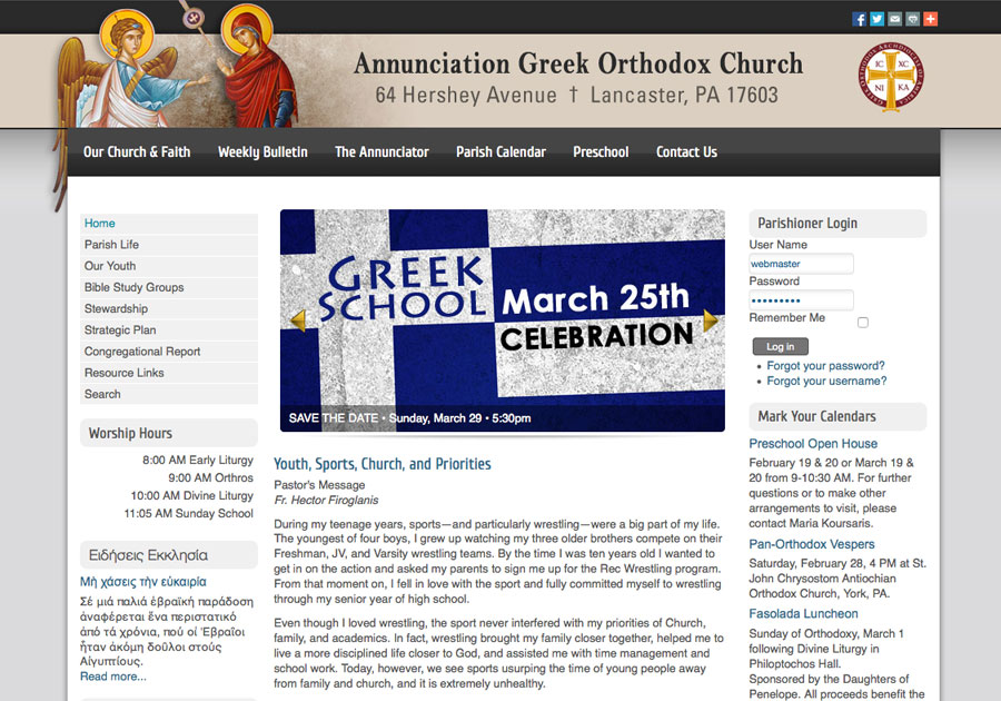 Annunciation Greek Orthodox Church